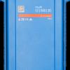 Victron Energy Multiplus 500VA -1600VA Inverter